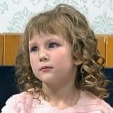Диана, 7 лет, Стрелец