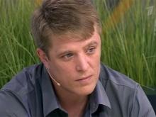 Герой – Георгий, 37 лет, Овен