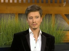Герой – Дмитрий, 32 года, Лев