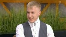 Герой – Алексей, 24 года, Лев