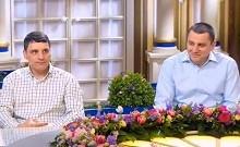 Давай поженимся 18.04.2018 Андрей и Леонид фото